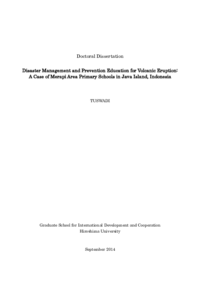 Doctoral Dissertation Disaster Management And Prevention Education